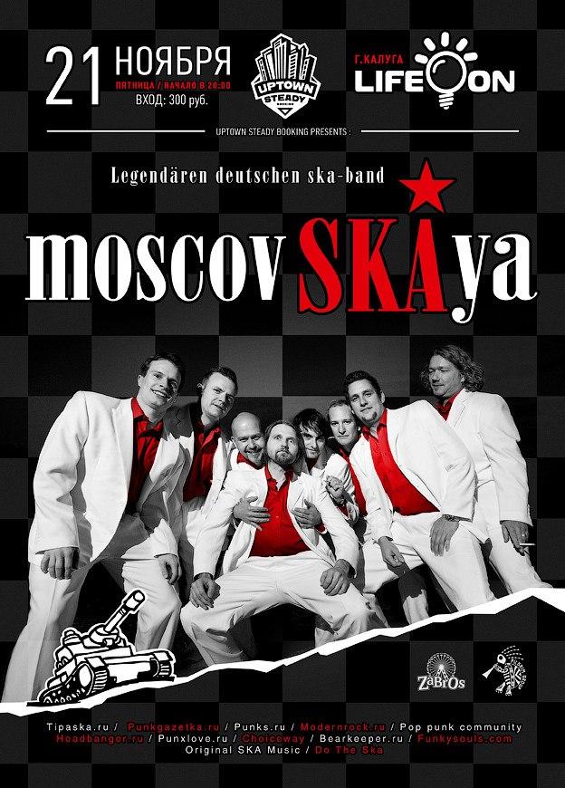 MoskovSKAya впервые в Калуге в арт-баре Life On
