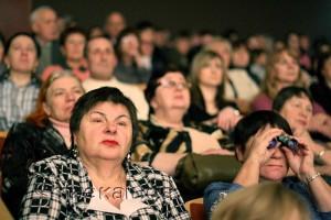 Зрители в калуге