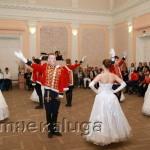 Фестиваль «Танцующая школа» калуга
