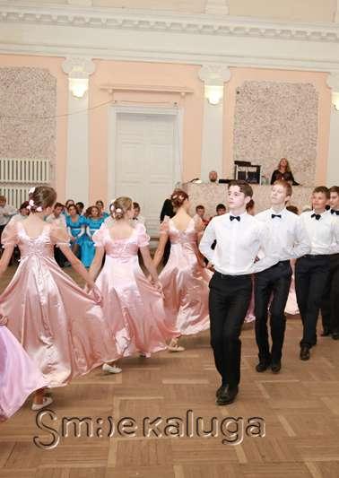 Гран-при II Областного танцевального фестиваля школьников получила школа №11 города Обнинска