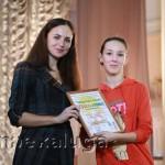 Фестиваль «Танцующая школа» конкурс