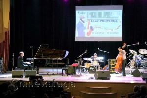 """World Trio"" калуга"