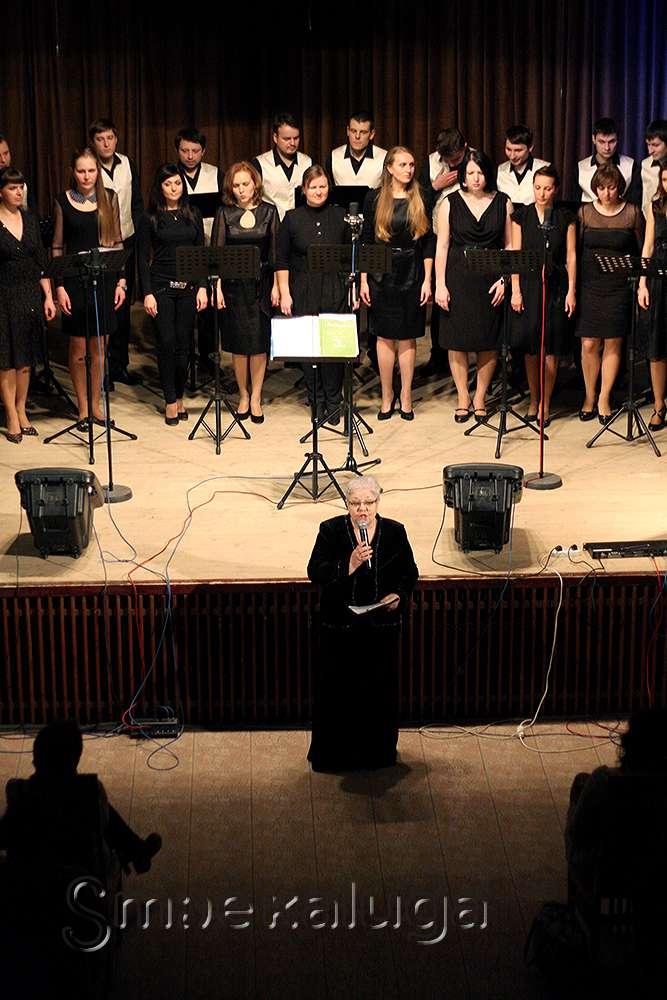 Муниципальный камерный хор и Jazzatov Band впервые представили совместную программу