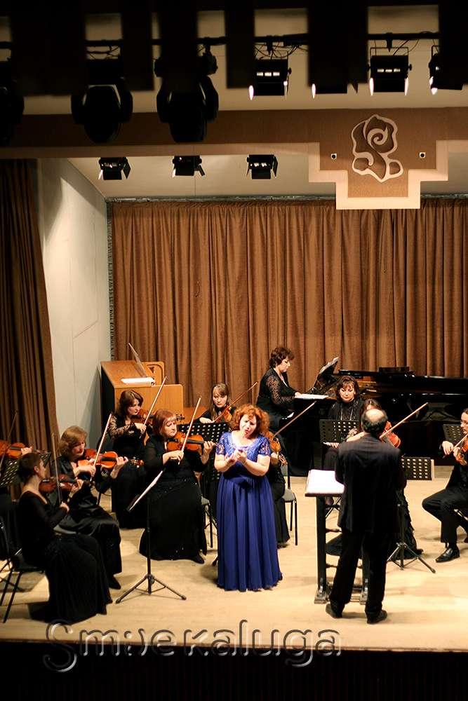 В Калужском Доме музыки прошёл большой сольный концерт Елены Шумаевой