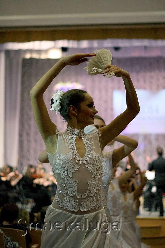 В Калужской областной филармонии подвели итоги Года культуры в регионе