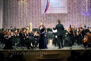 солистка театра «Геликон-опера» Ирина Самойлова калуга