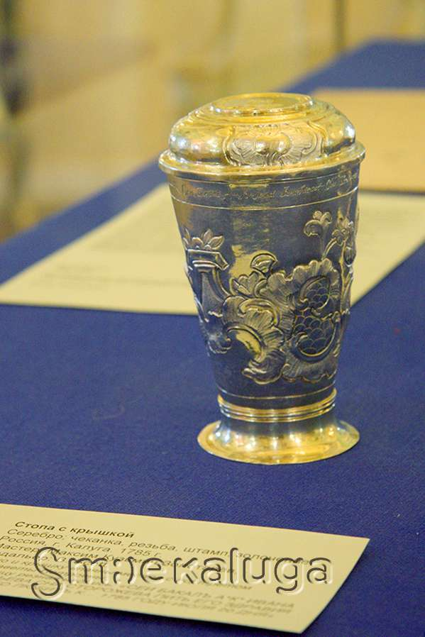 В Краеведческом музее появились изделия калужских серебряников