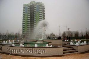 Светомузыкальный фонтан калуга
