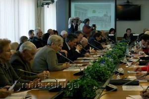 III областная научно-практическая конференция калуга