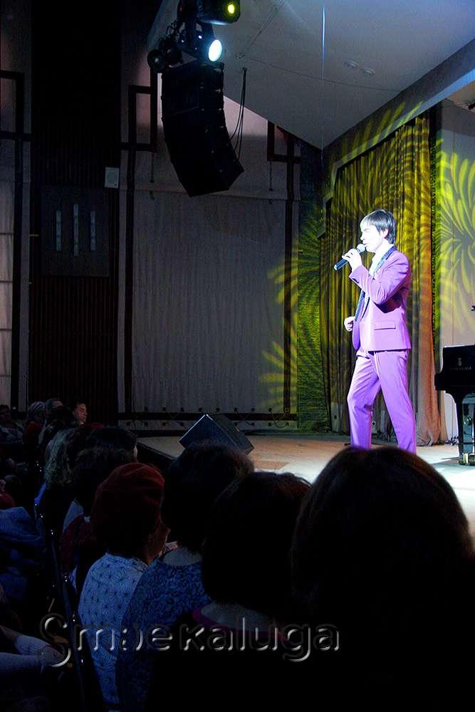 В День народного единства в Доме музыки прозвучали песни советских композиторов