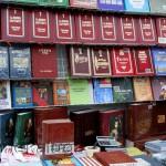 православная литература в калуге