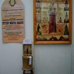 Стенд Калужского отделения Императорского Православного Палестинского Общества калуга