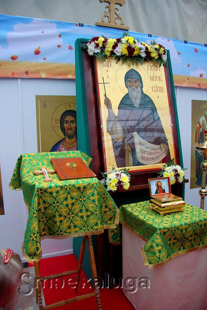 В «Галантусе» начала работу VIII православная выставка-ярмарка «Мир и Клир»