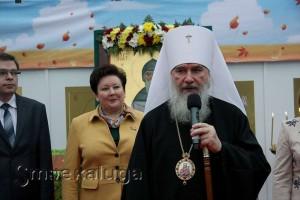 Митрополит Калужский и Боровский Климент калуга