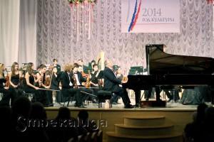 Калужский молодёжный симфонический оркестр и пианист Александр Гиндин калуга