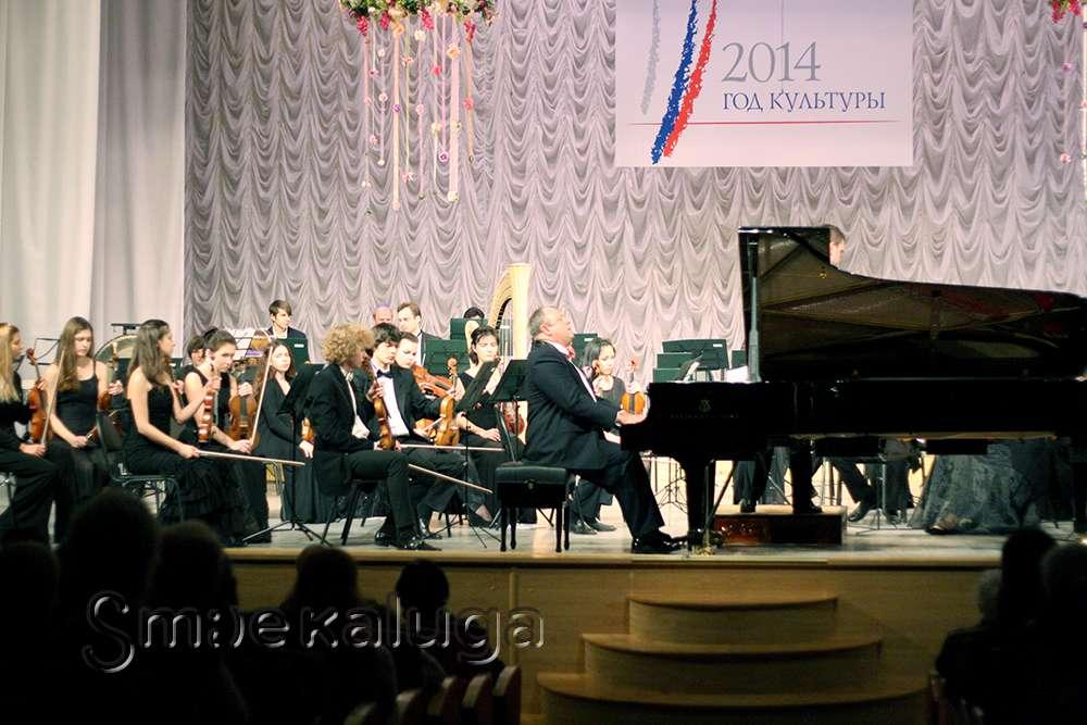 Калужский молодёжный симфонический оркестр выпустил абонементы на концерты в следующем сезоне
