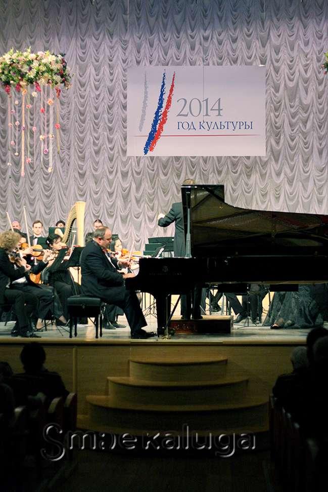 Калужский молодёжный симфонический оркестр подарил калужанам вечер классической музыки