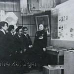 Калужский музей боевой славы калуга
