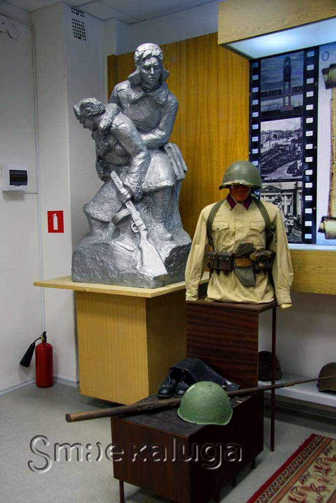 Музейная экспозиция отдела патриотического воспитания (Калужский городской музей Боевой Славы)