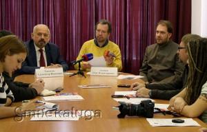 Участники пресс-конференции. по центре слева направо Александр Типаков, Олег Акимов, Сергей Бачинский калуга