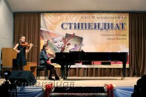 Концерт стипендиатов калуга