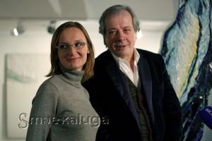 Анна Маполис и Марко Бравура калуга