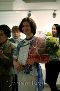 Татьяна Астахова калуга