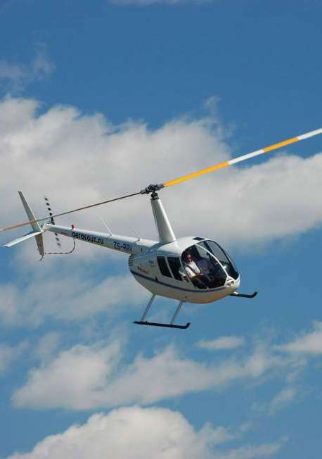 Вслед за аэропортом «Калуга» в областном центре появится вертодром «Хелипорт-Калуга»