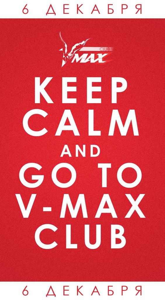 VMAX CLUB Открытие
