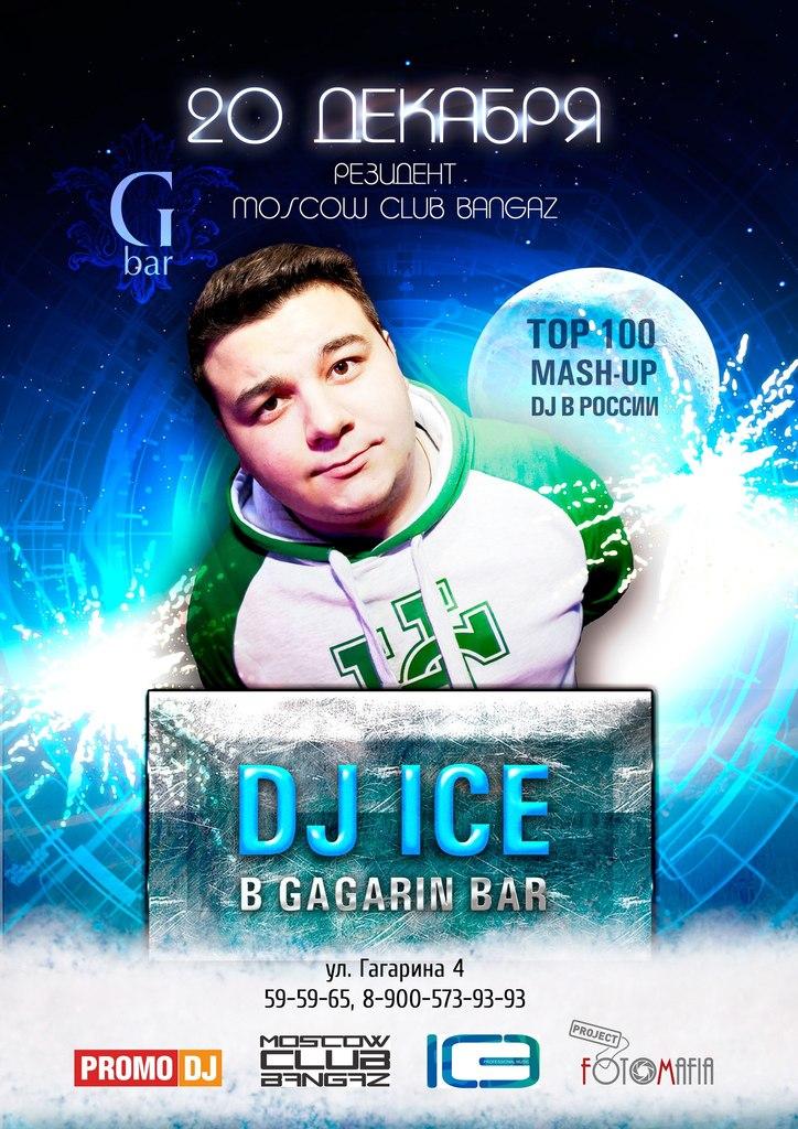 DJ ICE в GAGARIN BAR