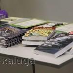 Выставка книг калужских авторов калуга