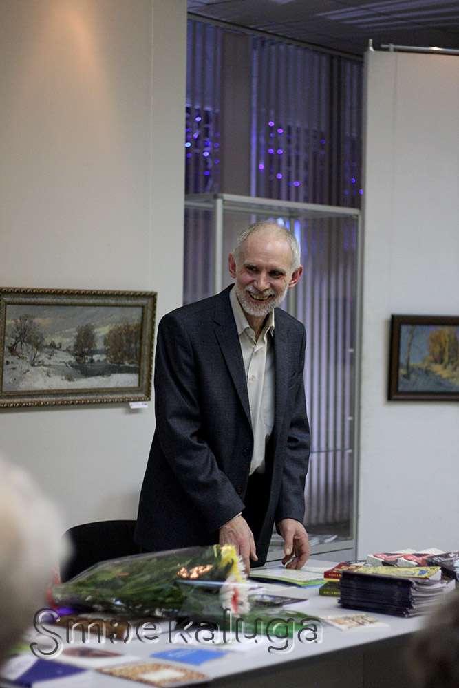 Калужское отделение Союза российских писателей отметило 20-летие