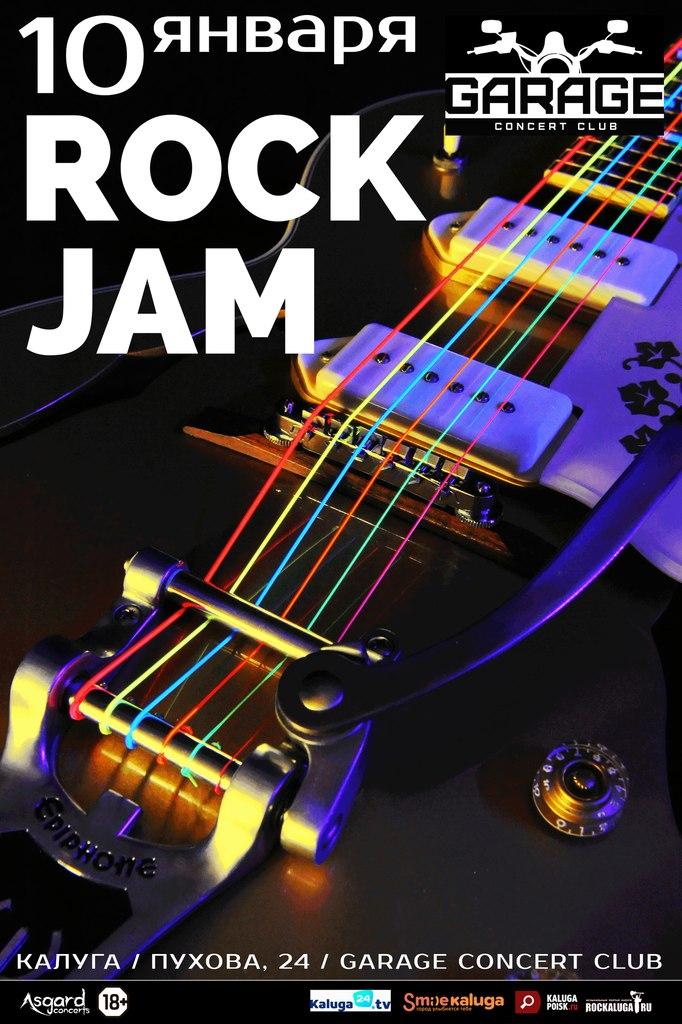 Rock Jam 5.0 в GaragE Bar Kaluga