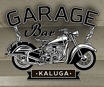 «Garage» Бар