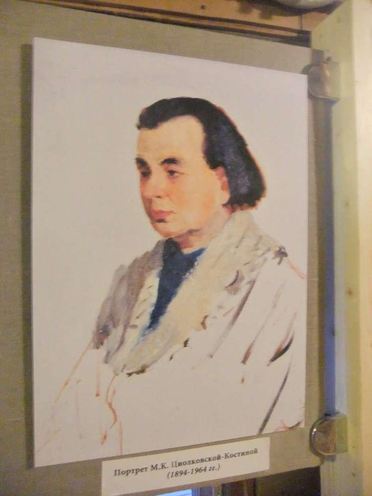 В Доме-музее К. Э. Циолковского появилась экспозиция, посвященная дочери учёного