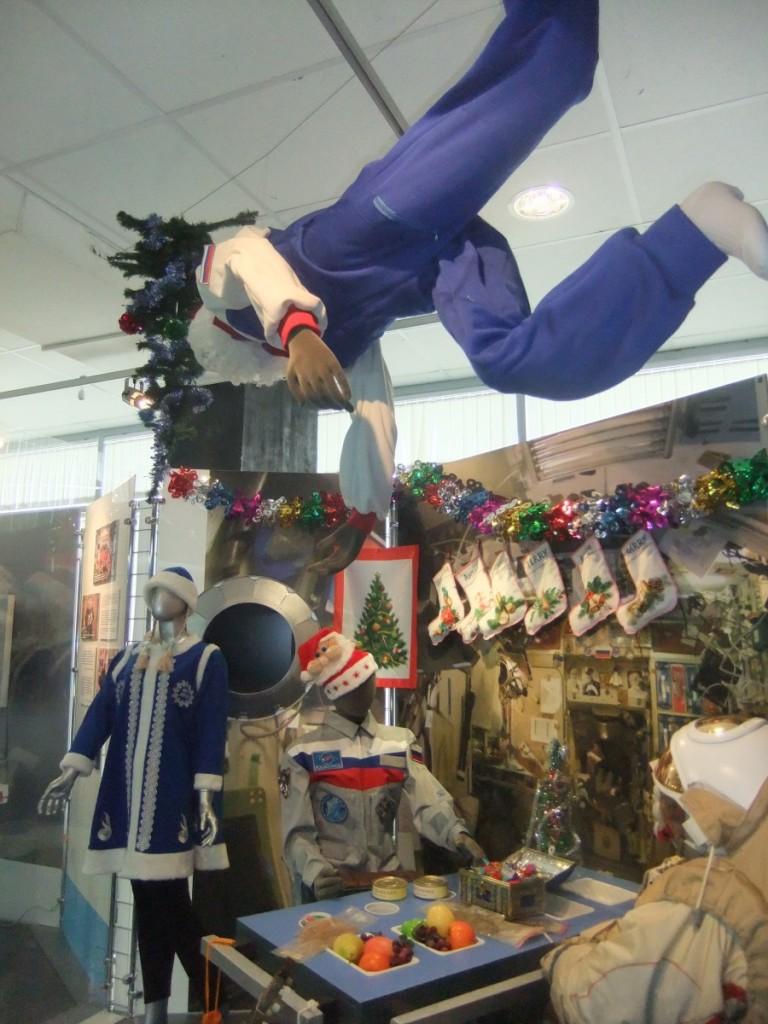 Выставка «С Новым Годом, земляне!» в Государственном музее истории космонавтики им. К. Э. Циолковского