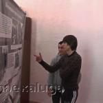 На открытии выставки в калуге