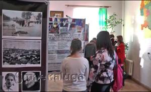 На открытии выставки в малом