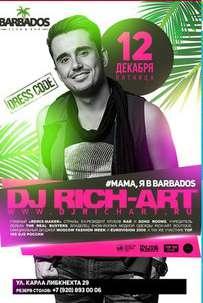 DJ RICH — ART (MOSCOW) в Barbados
