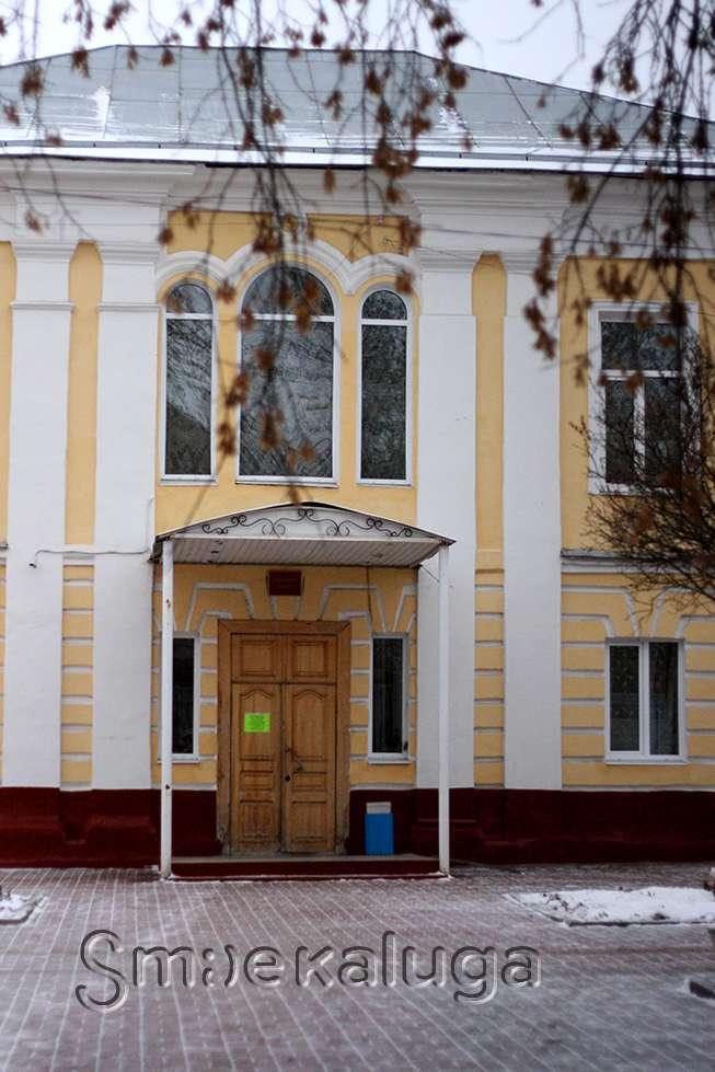 На XX областных краеведческих чтениях памяти А. Юдина школьники представили 90 работ