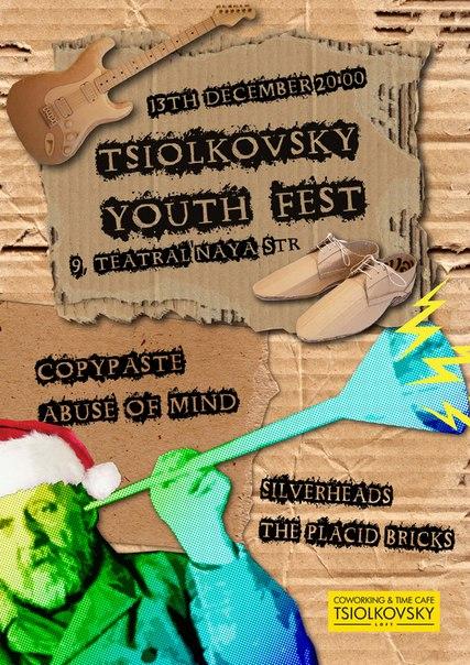 TSIOLKOVSKY YOUTH FEST (в тайм-кафе Циолковский)