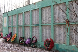 Мемориал «Гнездиловская высота» калуга