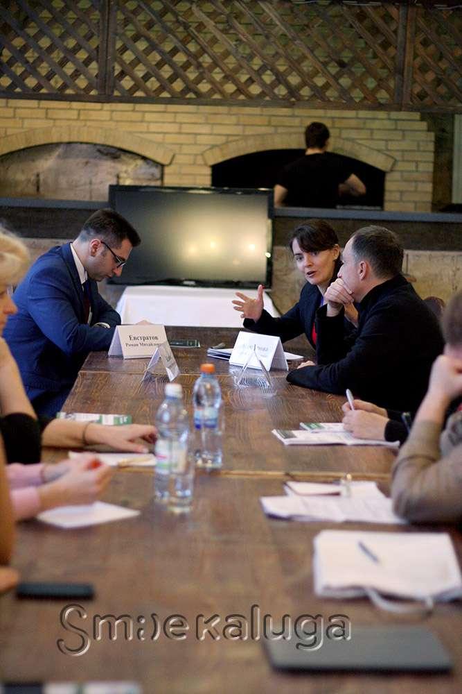 «Город на Оке» или «Город к югу от Москвы» — какой бренд «к лицу» Калуге обсуждали на IV Калужском туристском форуме