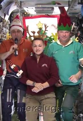 Экипаж МКС поздравил калужан с Новым годом и рассказал о выставке в Музее космонавтики
