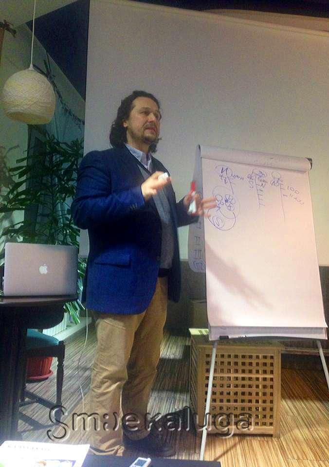 Святослав Мурунов рассказал о роли городских сообществ