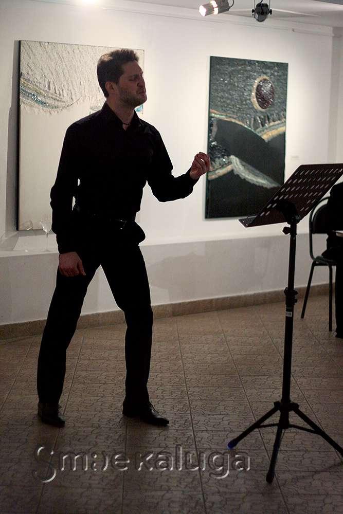 В галерее Дома музыки прошёл вечер итальянской песни