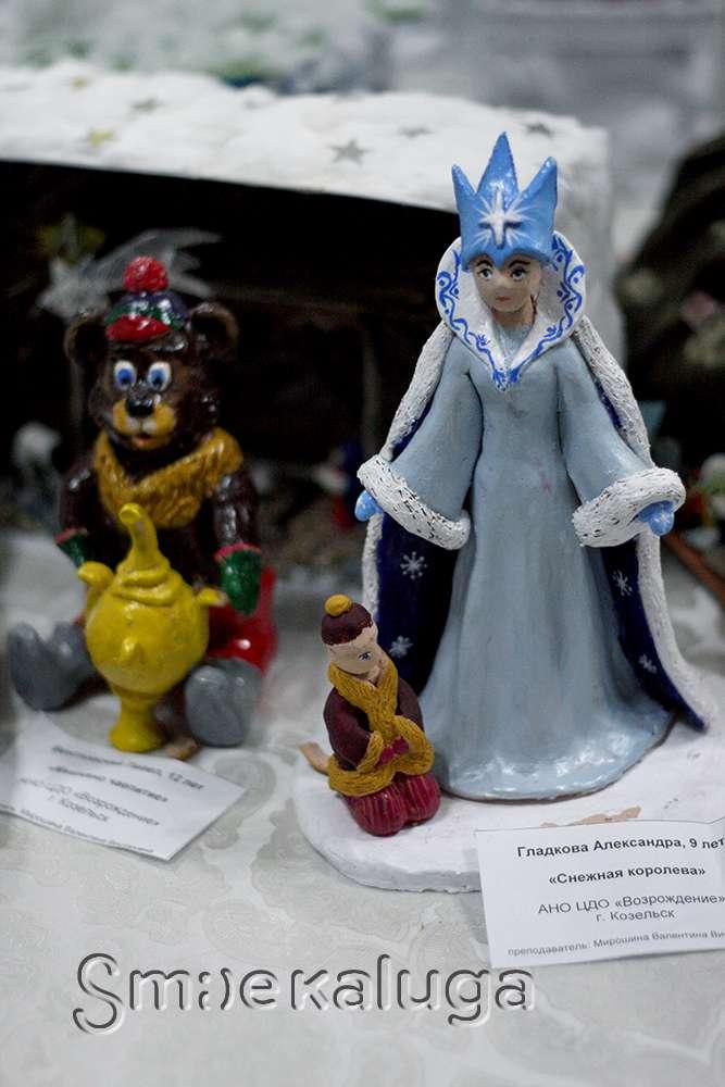 Областная выставка детского творчества, посвящённая Рождеству Христову. В Калужском театре юного зрителя
