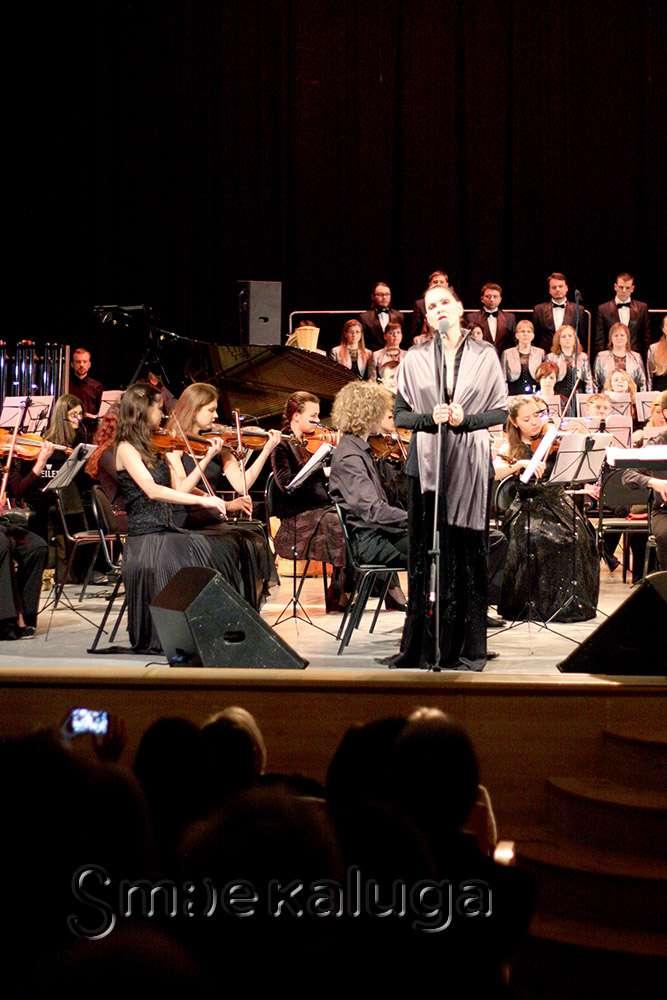 Спектакль «Память о солнце» в Калуге прошёл с участием Калужского молодёжного симфонического оркестра