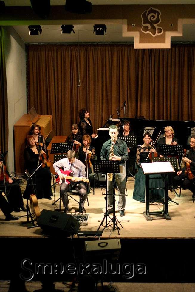 Группа Jazzatov Band и Муниципальный камерный оркестр представили новую программу в Доме музыки