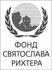 Фонд Святослава Рихтера организует концерт Александра Марковича и Виктора Кулешова в Тарусе